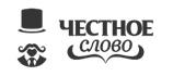 Компания «Честное слово Казахстан» подарит заемщикам 3 бесплатных дня в честь праздника