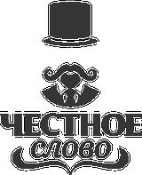 Услуги МФО «Честное слово» стали доступны жителям Казахстана