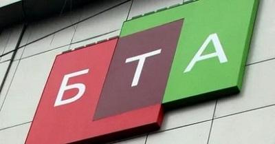 Лицензия БТА Банка прекратила действие
