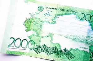 Как выгодно получить кредит в Казахстане?