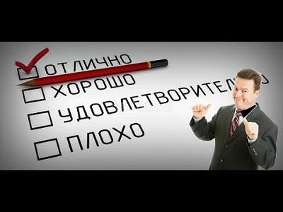 Как повысить свою привлекательность в глазах кредитора?