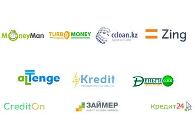 10 выгодных займов в Казахстане