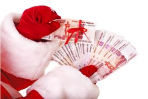 Сервис Ccloan.kz объявил о проведении праздничной акции для заемщиков